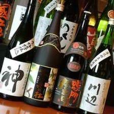 【お酒】一ノ蔵など種類豊富な日本酒