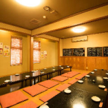 座敷席完全個室(15~32名様)