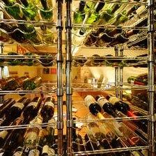 厳選ワインを豊富に用意しております