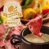 個室肉バル Butti's‐ブッチーズ‐ 沼津店