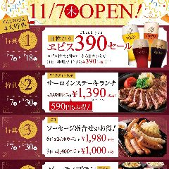 YEBISU BAR THE GRILL なんばCITY店