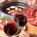 お酒も豊富!焼肉とワインのマリアージュ、お楽しみください♪