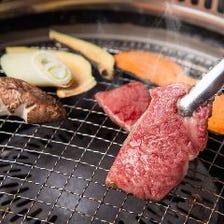 ■お肉をリーズナブルに味わう!■90分「厳選牛&もち豚 焼肉食べ放題」コース※ソフトドリンク飲み放題付