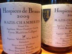 和食・ワイン 葡萄屋
