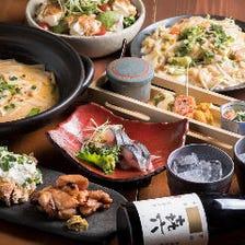九州を味わう宴会コース3000円~!