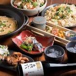 宴会コースは全10品3000円~!+2000円で2時間飲み放題付きにも!