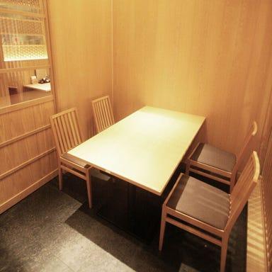 和食 たちばな あべのキューズモール 店内の画像