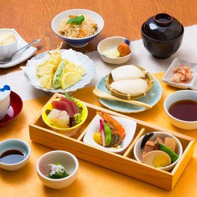 和食 たちばな あべのキューズモール メニューの画像