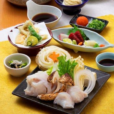 和食 たちばな あべのキューズモール コースの画像