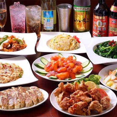 中国料理 千龍 名駅 本館 コースの画像