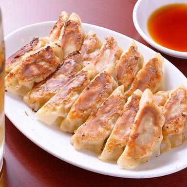 中国料理 千龍 名駅 本館 メニューの画像