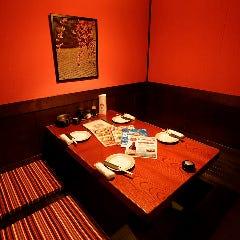 横須賀個室居酒屋 心粋~cocoroiki~ 横須賀中央駅前店