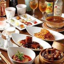 おまかせの本格中華料理で気軽に宴会を楽しめる『4,000円コース』<全7品>|宴会 飲み会
