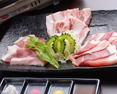 島豚アグーと沖縄料理居酒屋 あかゆら 武蔵小杉 こだわりの画像