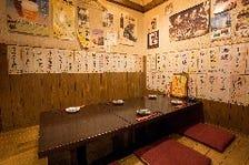 沖縄の古民家をイメージした個室席!