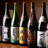 宮城県を中心に 常時7~8種の日本酒