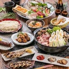 【郷土料理】比内地鶏・きりたんぽ