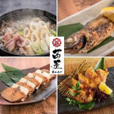 【郷土料理】比内地鶏・きりたんぽ鍋・はたはた・いぶりがっこなど秋田の味を豊富にお楽しみいただけます。