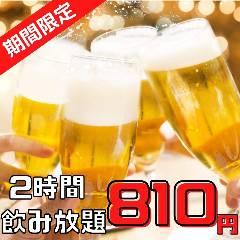 秋田郷土料理×個室居酒屋 茜屋 -akaneya- 秋田駅前店