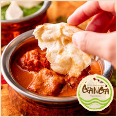 本格インド料理 GANGA(ガンガ)