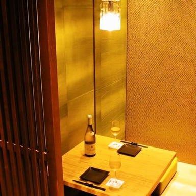全席個室 楽蔵うたげ 渋谷駅前店 店内の画像