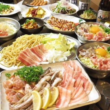 joy風月 風の街 京橋店 コースの画像