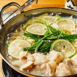 【もつ鍋】 当店自慢のもつ鍋!4種のスープをお好みでどうぞ!