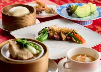 リーガロイヤルホテル小倉 中国料理 龍鳳  こだわりの画像