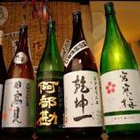 宮城をはじめとした全国の地酒を取り揃えております!