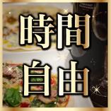 【特典3】昼宴会予約受付中!12:00-OK☆