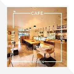 DELI&CAFE MIKAGE KITCHEN
