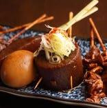 【名古屋の味】濃厚な味噌おでんは絶品です!