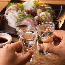 【鮮魚&肉堪能】2.5時間飲み放題付・満足コース〈全8品〉
