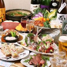 【贅沢三昧】2.5時間飲み放題付・真鯛の一本煮コース〈全9品〉