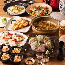 日本酒飲み放題あり!宴会コース