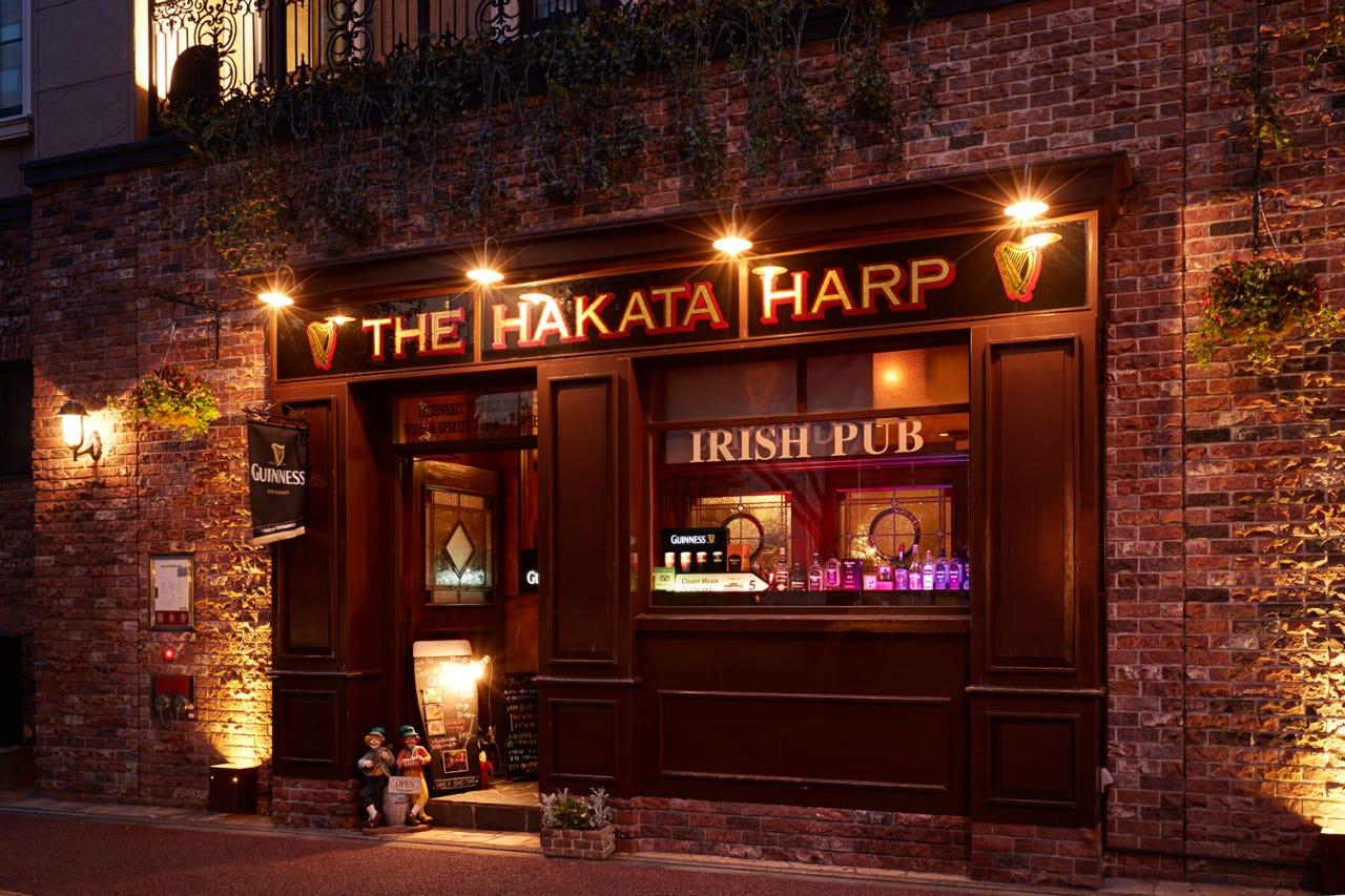 THE HAKATA HARP