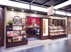 四川料理 洛楽 近鉄京都駅店
