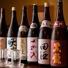 厳選された全国の日本酒が380円から