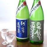 炭屋 串兵衛オリジナル地酒【国内産】