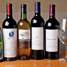 鉄板料理に合う厳選ワインをセレクト