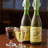 フレッシュなぶどうの果実感が人気の「生ワイン」をぜひお楽しみください