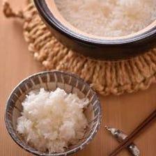 こだわりの土鍋で炊いた、やちよの銀シャリ。すすきので絶品の和食をご提供しております。