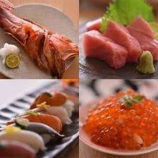 すすきのの本格和食居酒屋。仕入れ状況で毎日変わる「日替わりの新鮮お刺身」をご提供