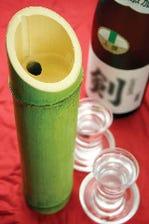 美味しい竹酒
