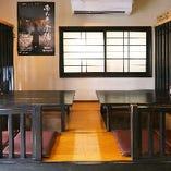昼飯・居酒屋 三岳屋
