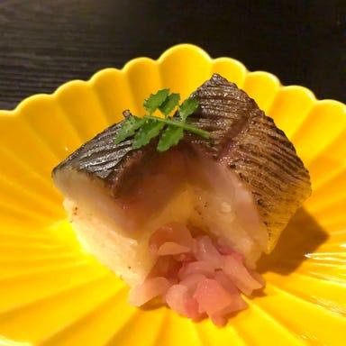 酒肴 大阪まんぷく堂  メニューの画像