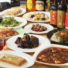 宴を彩る人気の宴会コース&食べ放題!
