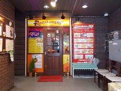 インド料理 マナカマナ 国立店