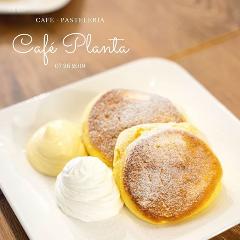 Cafe Planta