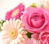 【各種お祝いにおすすめ】大切な方に花束を渡しませんか?
